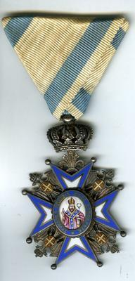 Medal: Order of St Sava (Serbia) awarded to Miss Lilian Mary Bayne.