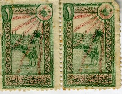 Mesopotamian postage stamps