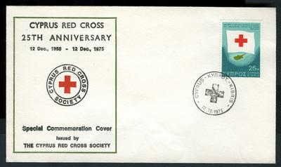 First Day cover issued in commemoration of the 25th Anniversary of the Cyprus Red Cross Society, 1975