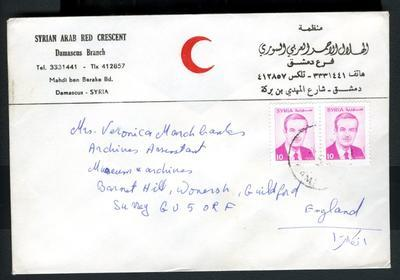 Envelope from Syrian Red Crescent, Damascus Branch, 1995