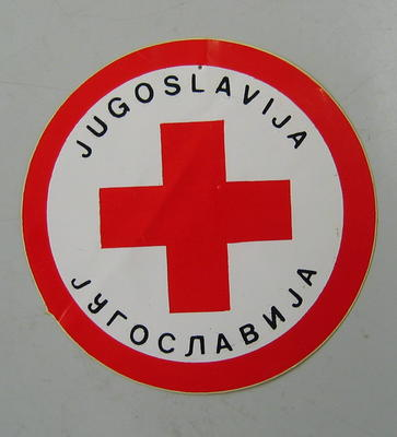Sticker: Jugoslavija