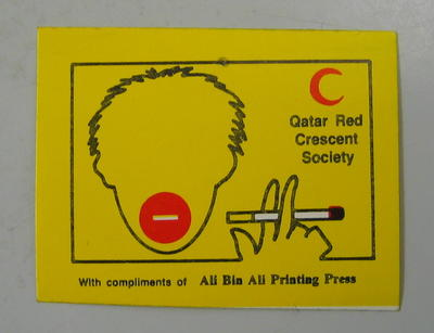 Sticker: Qatar Red Crescent Society [anti-smoking]