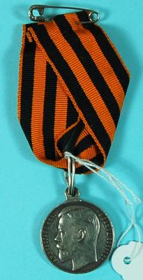 medal of St George of the 4th degree