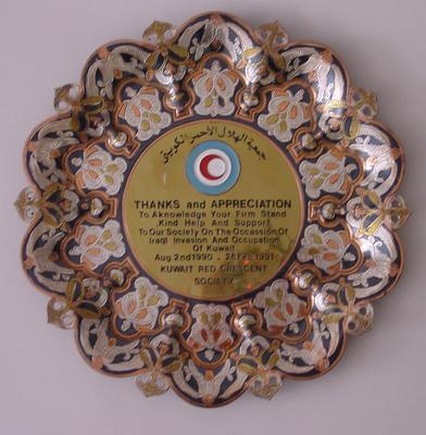 Ornate metal dish from the Kuwait Red Crescent Society