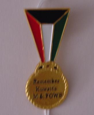 'Remember Kuwaits M & POWS' medal