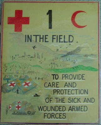 One of a set of five laminated posters, produced for a training course: IN THE FIELD