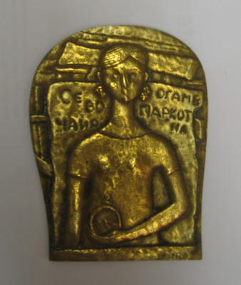 Croix Rouge Yougoslave - Assistance pour Skopje: gilt plaque illustrated with a woman wearing large ear rings holding a large clock (?)
