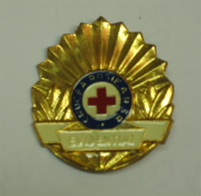 Crucea Rosie ARSR badge