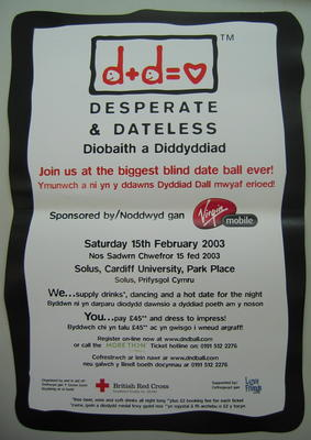poster advertising the Desperate & Dateless ball