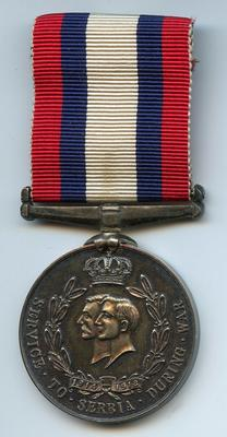 Serbian Red Cross Society London medal