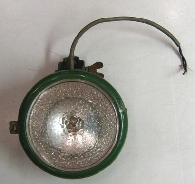 loading lamp