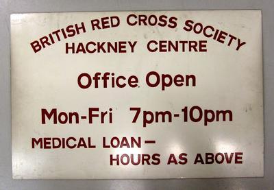 Sign advertising Hackney Medical Loan