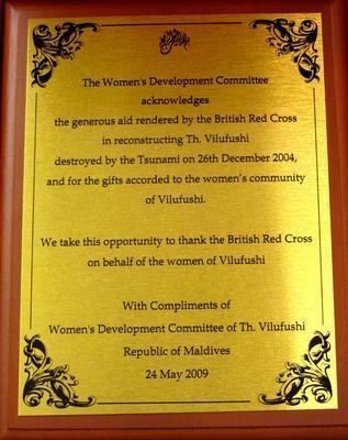 plaque from the Vilufushi Women's Development Committee