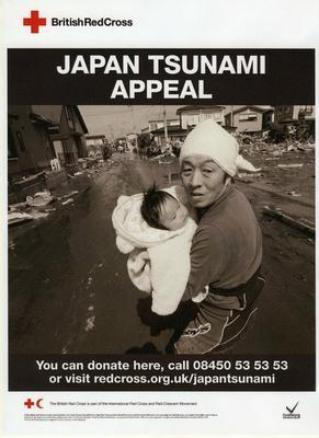 Japan Tsunami Appeal poster