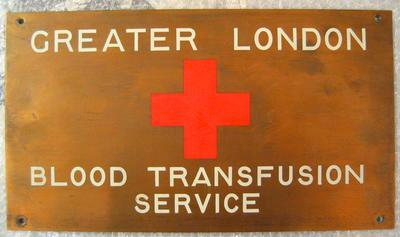 Brass door plate, engraved: Greater London Blood Transfusion Service
