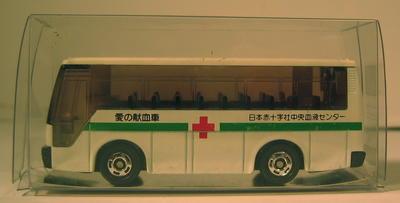 Japanese Red Cross model bus/ambulance. Presented 17 September 1993