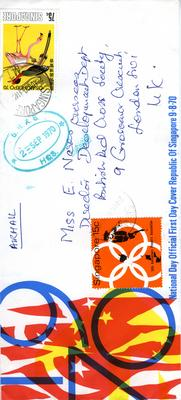 official first day cover: National Day Official First Day Cover Republic of Singapore 9.8.70.