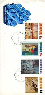 official first day cover: Art Series (Singapore) 1972