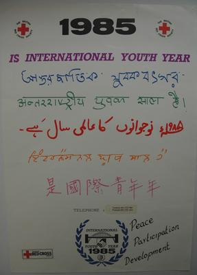 Poster: '1985 is International Youth Year'