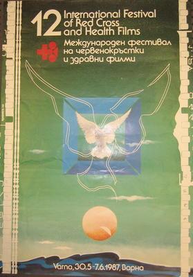 Poster for 12th International Festival of Red Cross and Health Films, Varna [Bulgaria] 5-7 June.
