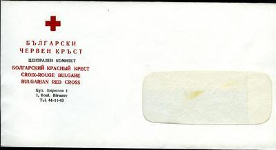Bulgarian Red Cross envelope which originally housed stickers