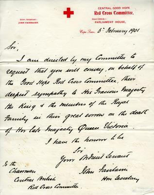 Letter to 'Sir' from J. Fairbairn