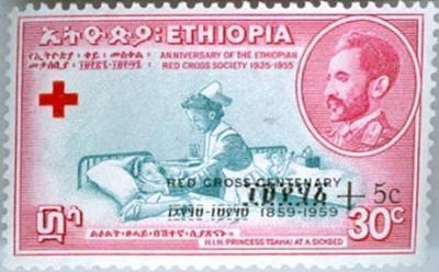 Princess Tsehai Haile Selassie (1918-1942)
