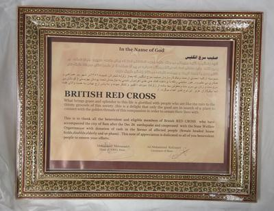 Framed certificate of appreciation from the city of Bam, Iran, to the British Red Cross, for help after the earthquake in December 2003