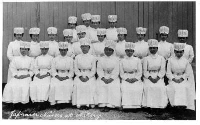 Group of Japanese nurses wearing the uniform of the Japanese Red Cross at Netley Red Cross Hospital, Hampshire; 0324/IN1857