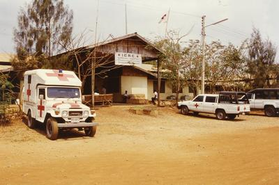 Colour photograph of Khao-I-Dang Hospital in Thailand