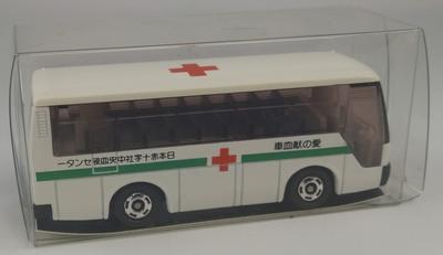 Japanese Red Cross model bus/ambulance, presented 17 September 1993