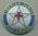 Badge: Liberian Junior Red Cross