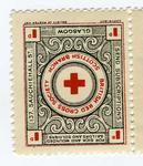 British Red Cross Society, Scottish Branch 1d postage stamp