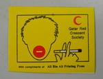 Sticker: Qatar Red Crescent Society [anti-smoking]