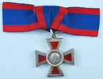 Royal Red Cross Medal: 2nd Class in black presentation box