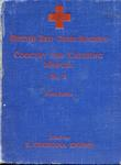 Cookery and Catering manual