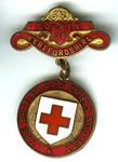 British Red Cross Hertfordshire County badge